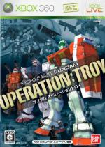 Mobile Suit Gundam: Operation: Troy
