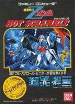 Mobile Suit Z Gundam: Hot Scramble