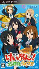 K-On! After School Live!
