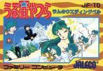 Urusei Yatsura: Lum's Wedding Bell