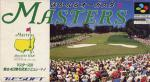 Masters: Harukanaru Augusta 2