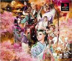 Tokyo Majin Gakuen: Gehoujou
