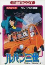 Lupin III: Pandora no Isan