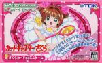 Card Captor Sakura: Sakura Card de Mini-Game