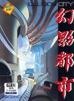 Illusion City – Gen'ei Toshi