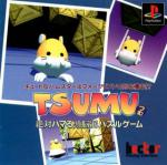 Tsumu