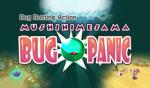 Mushihime-sama Bug Panic