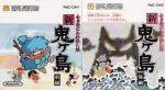 Famicom Mukashi Banashi: Shin Onigashima