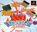 Irem Arcade Classics