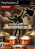 Guitar Freaks & DrumMania: Masterpiece Gold