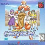 Biomotor Unitron