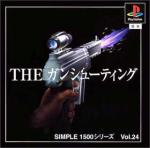 Simple 1500 vol. 24: The Shooting