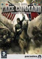 Take Command – 2nd Manassas