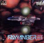 RayXanbeR III