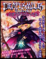 Deathsmiles Mega Black Label
