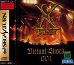 X Japan – Virtual Shock 001