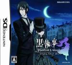 Kuroshitsuji: Phantom & Ghost