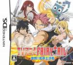 TV Anime: Fairy Tail Gekitou! Madoushi Kessen