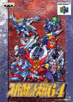 Super Robot Wars 64