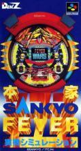 Honke Sankyo Fever Jikki Simulation