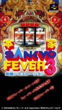 Honke Sankyo Fever Jikki Simulation 3