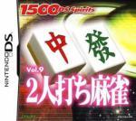 1500DS Spirits Vol. 9: 2 Nin-uchi Mahjong