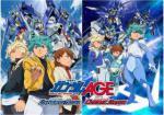 Mobile Suit Gundam AGE: Universe Accel/Cosmic Drive
