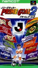 J-League Soccer: Prime Goal 2