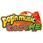 Pop'n Music Sengoku Retsuden