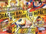 Dragon Ball Z: W Bakuretsu Impact