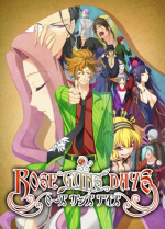 Rose Guns Days