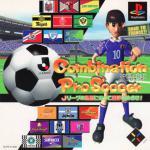 Combination Pro Soccer