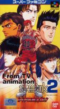 From TV Animation: Slam Dunk 2: IH Yosen Kanzenban!!