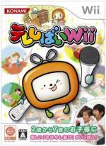 Tele-Shibai Wii