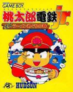 Momotaro Dentetsu Jr.