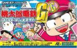 Momotaro Dentetsu G: Gold Deck o Tsukure!