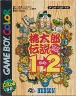 Momotaro Densetsu 1-2