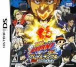 Katekyo Hitman Reborn! DS Flame Rumble: Kaien Ring Soudatsuen!