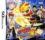 Katekyo Hitman Reborn! DS Flame Rumble Hyper – Moeyo Mirai