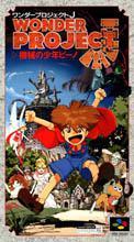 Wonder Project J: Kikai no Shounen Pino