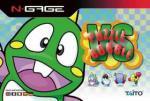 Puzzle Bobble VS