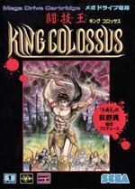 Tougi Ou: King Colossus