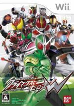 Kamen Rider: Climax Heroes W