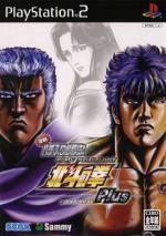 Jissen Pachi-Slot Hisshouhou! Hokuto no Ken Plus