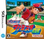 Pro Yakyuu Famista DS