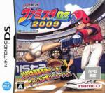 Pro Yakyuu Famista DS 2009
