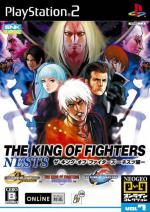 The King of Fighters: NESTS Hen