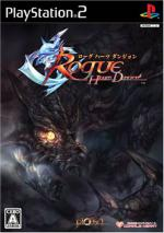 Rogue Hearts Dungeon