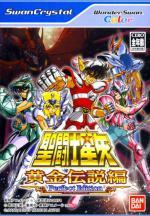 Saint Seiya: Ougon Densetsu-hen Perfect Edition