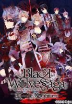 Black Wolves Saga -Bloody Nightmare-